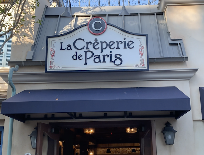 Creperie ext