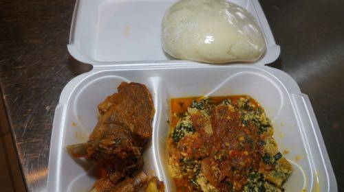 Flavors pounded yam